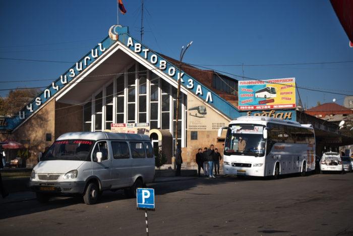 キリキアバスターミナル