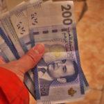 「がんばらないバックパッカー」のモロッコ旅行総費用
