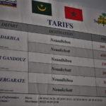 西サハラ(モロッコ)からモーリタニアへの国境越え情報まとめ
