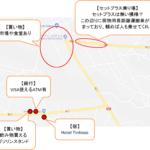 ギニアの町『ダボラ(Dabola)』の宿・銀行・移動情報!