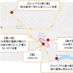 ギニアの町『カンカン(Kankan)』の宿・銀行・移動情報!