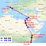今後の予定:アフリカ終盤~中東~再び欧州へ
