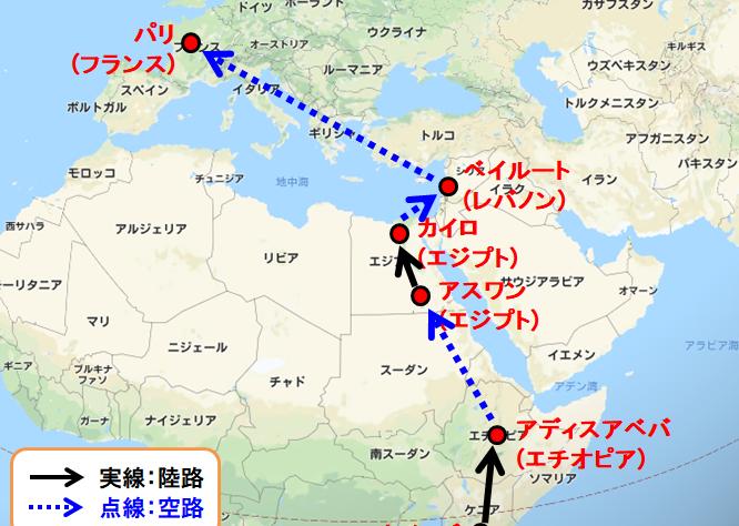 アフリカ~中東まで
