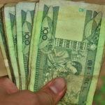 「がんばらないバックパッカー」のエチオピア旅行総費用