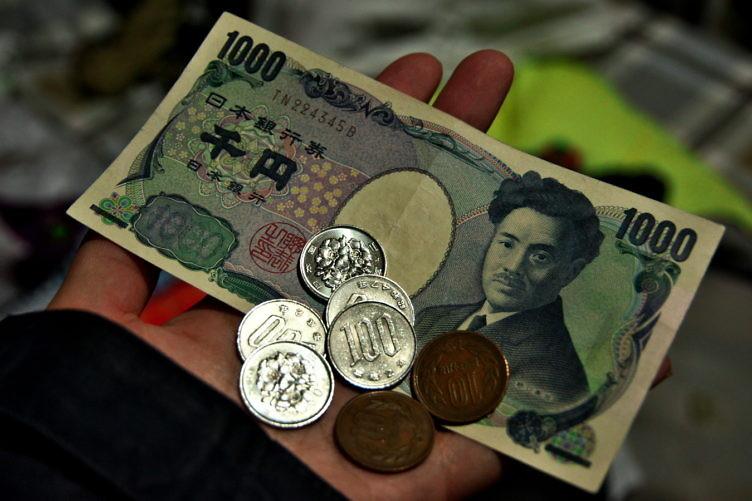 1,520円