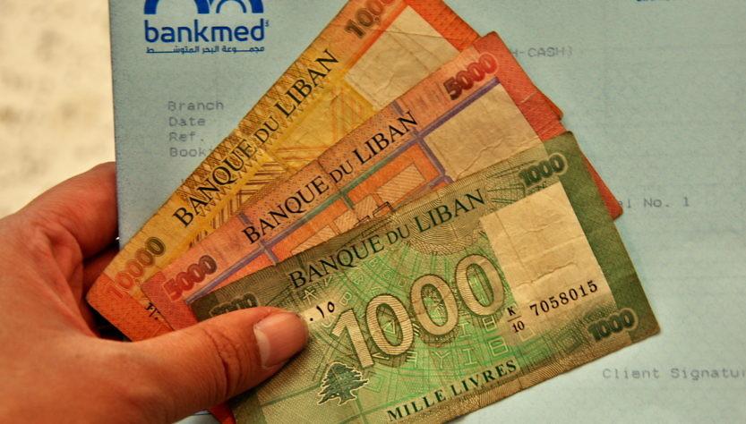 16,000レバノンポンド