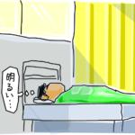【ロンドン治験】10日目!強敵が二連・・・(2019年3月9日)