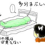 【ロンドン治験】7日目!なぜかみんな寝不足な日々(2019年3月6日)