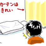 【ロンドン治験】②-1日目!ドキドキ再入所の日(2019年3月21日)