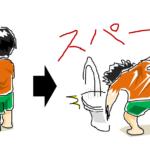 【ロンドン治験】8日目!隣の治験グループのトイレマナーが悪い(2019年3月7日)