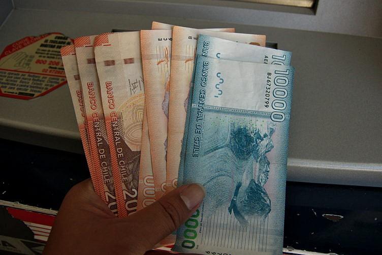 200,000チリペソ